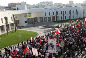 manifestation devant le ministère de l'intérieur le 2/03