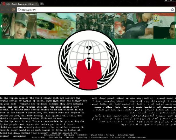 Capture d'écran du site piraté par Anonymous