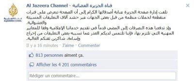 « L'administration de la page facebook de la chaine Aljazeera informe ses généreux amis que la page subit des attaques ...... en publiant des milliers de commentaires aléatoires, vulgaires et hostiles...... »