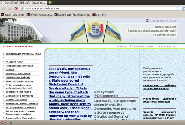 Capture d'écran du site défacé 17H00 GMT