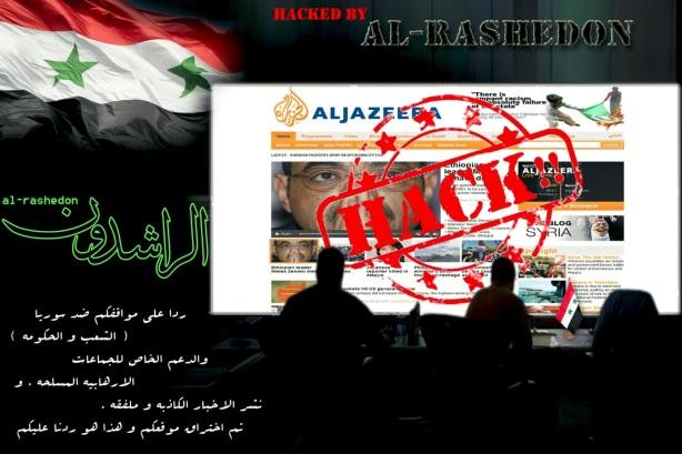L'image posté sur la page d'accueil du site d'Aljazeera piraté